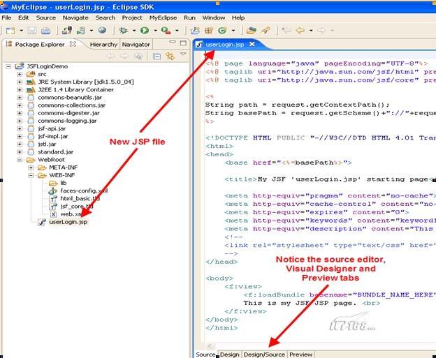 设置myeclipse新建jsp文件默认编码为UTF-8(图6)