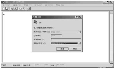 palm j2me串行通讯程序编写调试