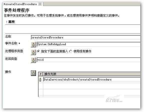 ...WPF快速集成Oracle EBS