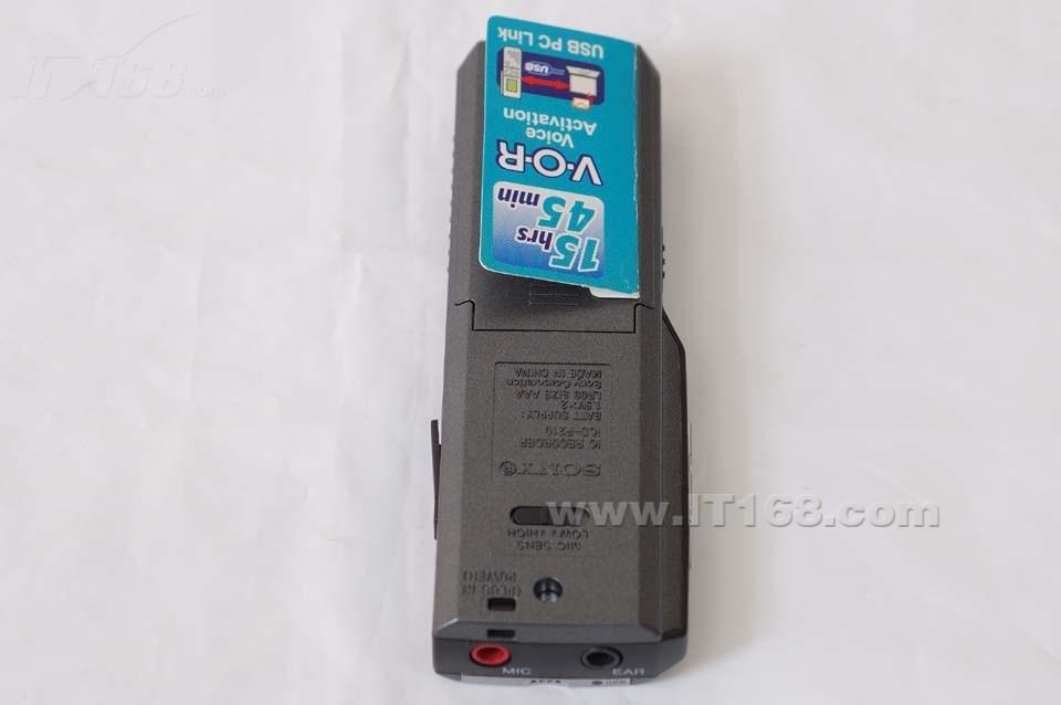 索尼icd-p210录音笔产品图片12素材-it168录音笔图片