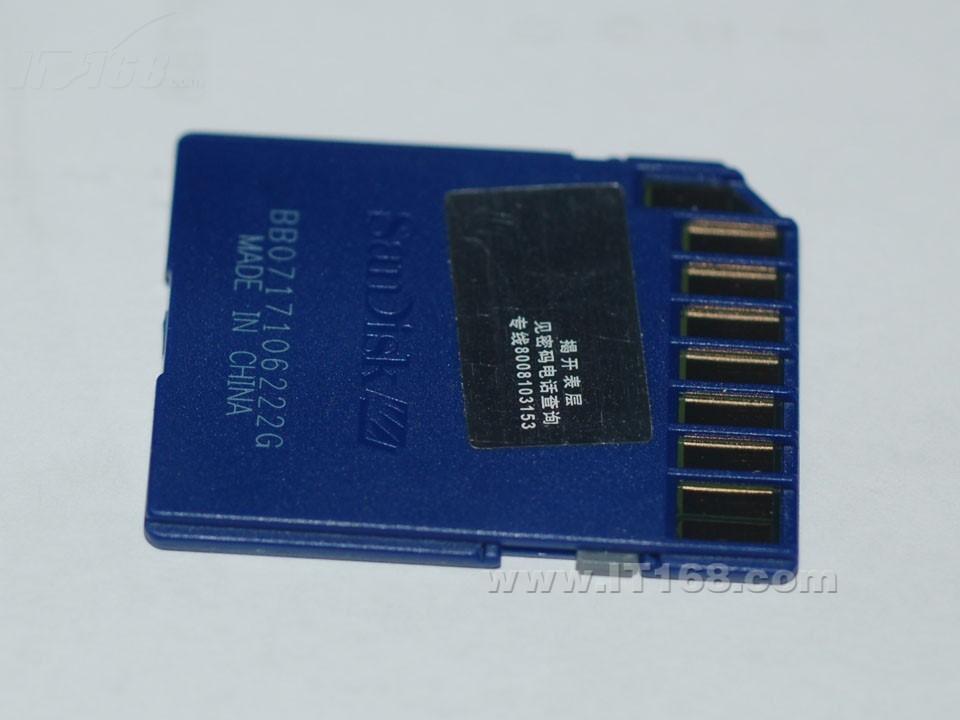 闪迪sd卡(1gb)存储卡产品图片7素材-it168存储卡图片