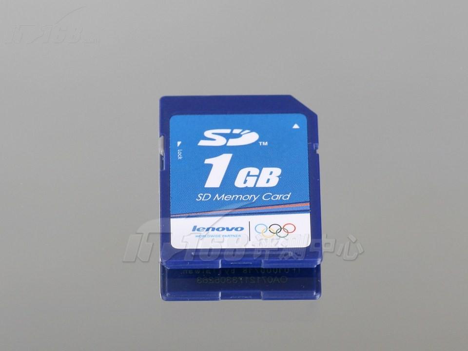联想sd卡(1gb)存储卡产品图片1素材-it168存储卡图片