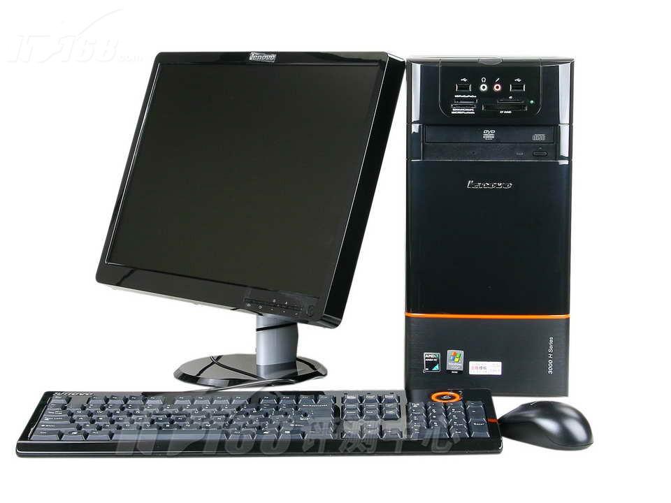 联想家悦e 1505台式机产品图片11素材-it168台式机
