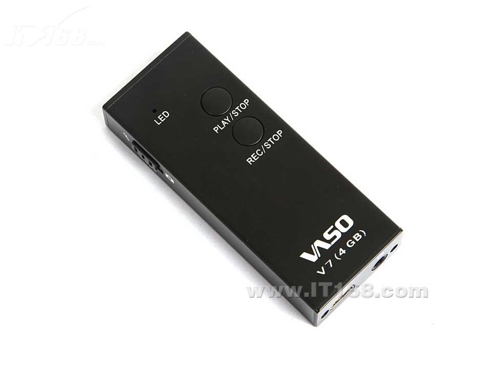 华索v7(2g)录音笔产品图片1素材-it168录音笔图片大全