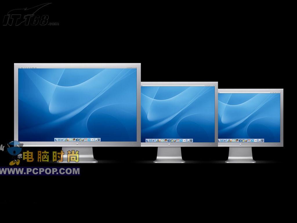 苹果m9178(23英寸)液晶显示器产品图片27素材-it168