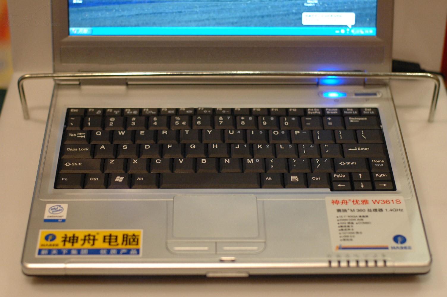 神舟优雅w361s笔记本产品图片1素材-it168笔记本图片
