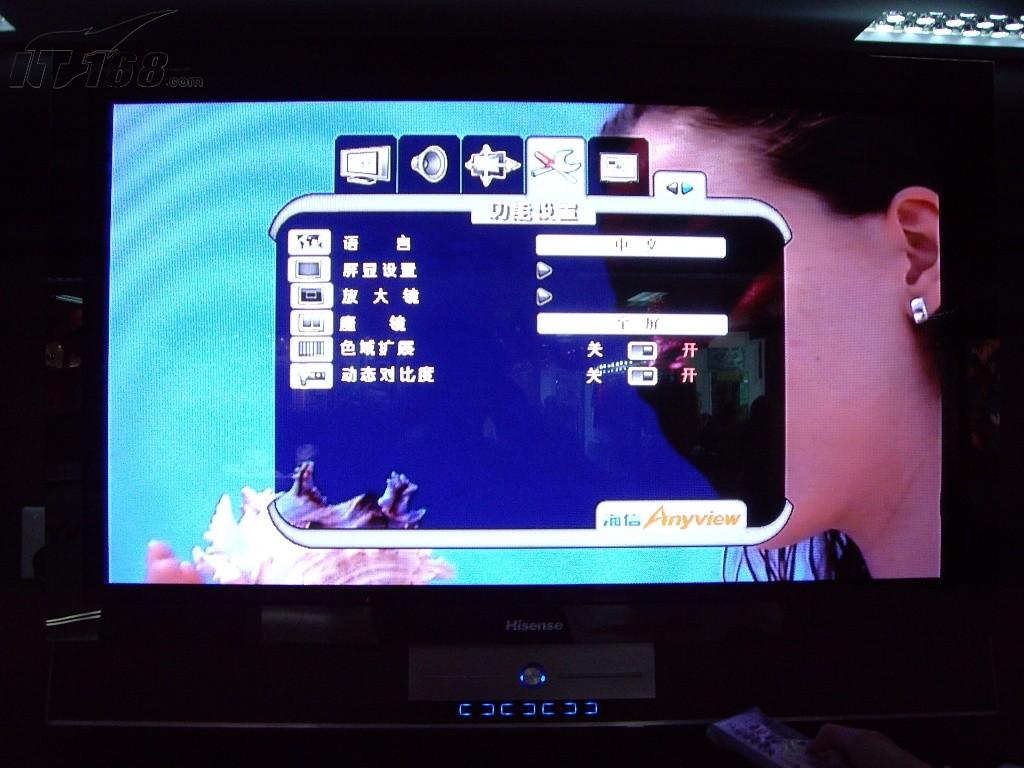 海信TPW4288等离子电视产品图片7