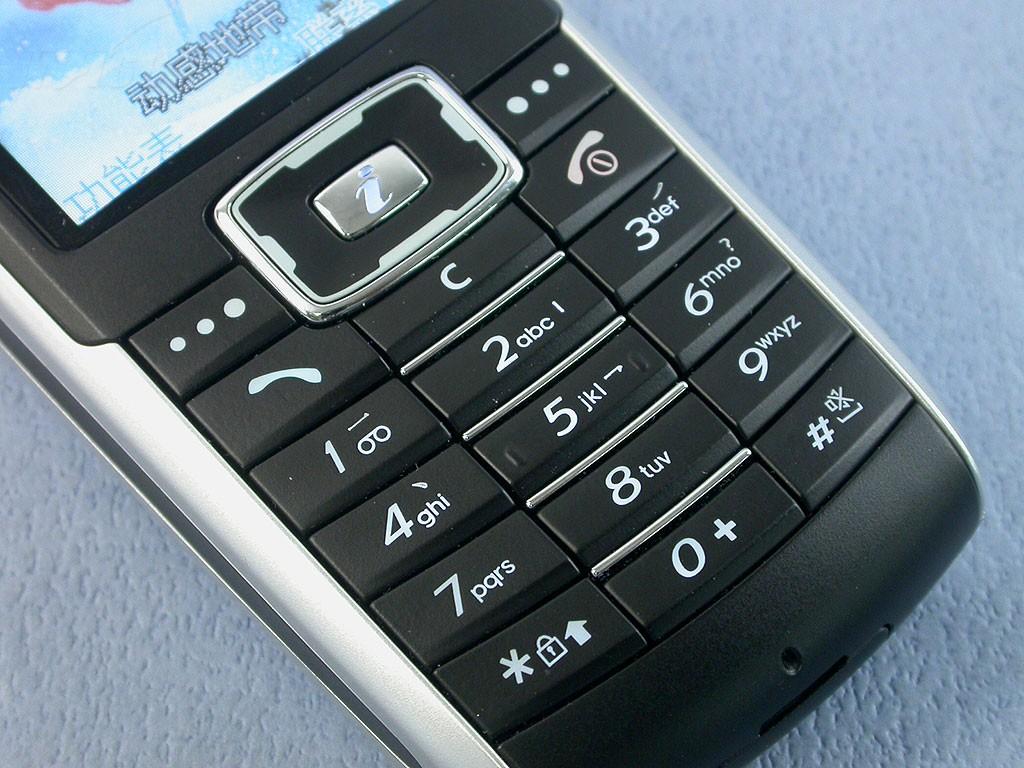 三星SGH X708手机产品图片25