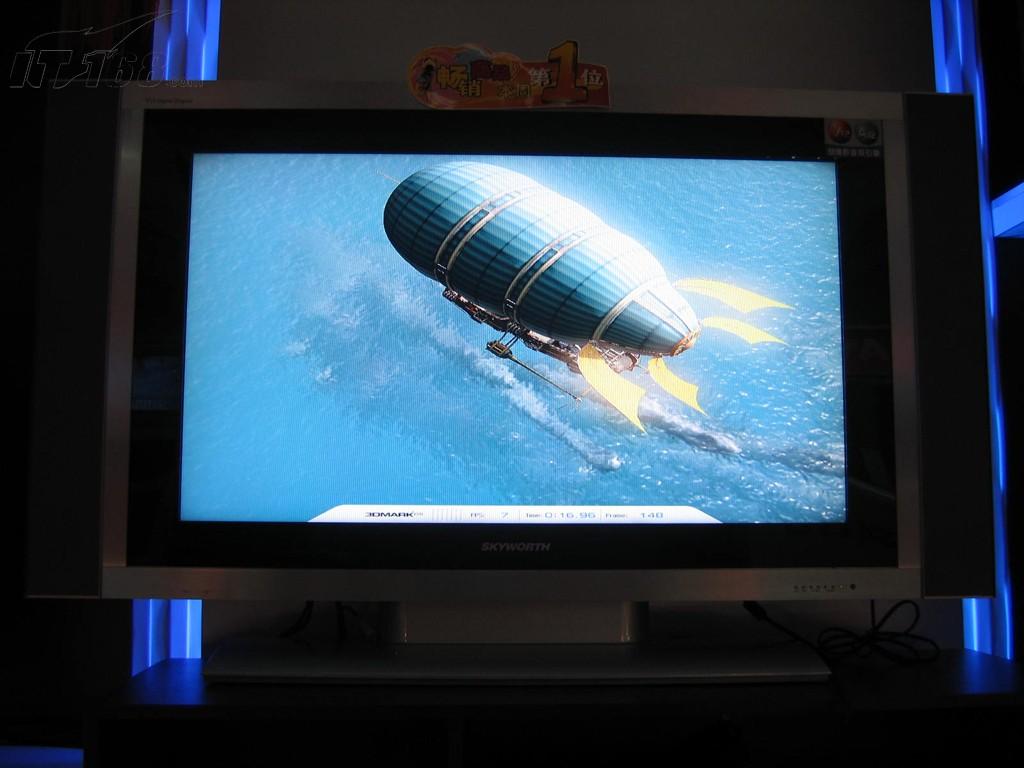 创维电视二维码图片