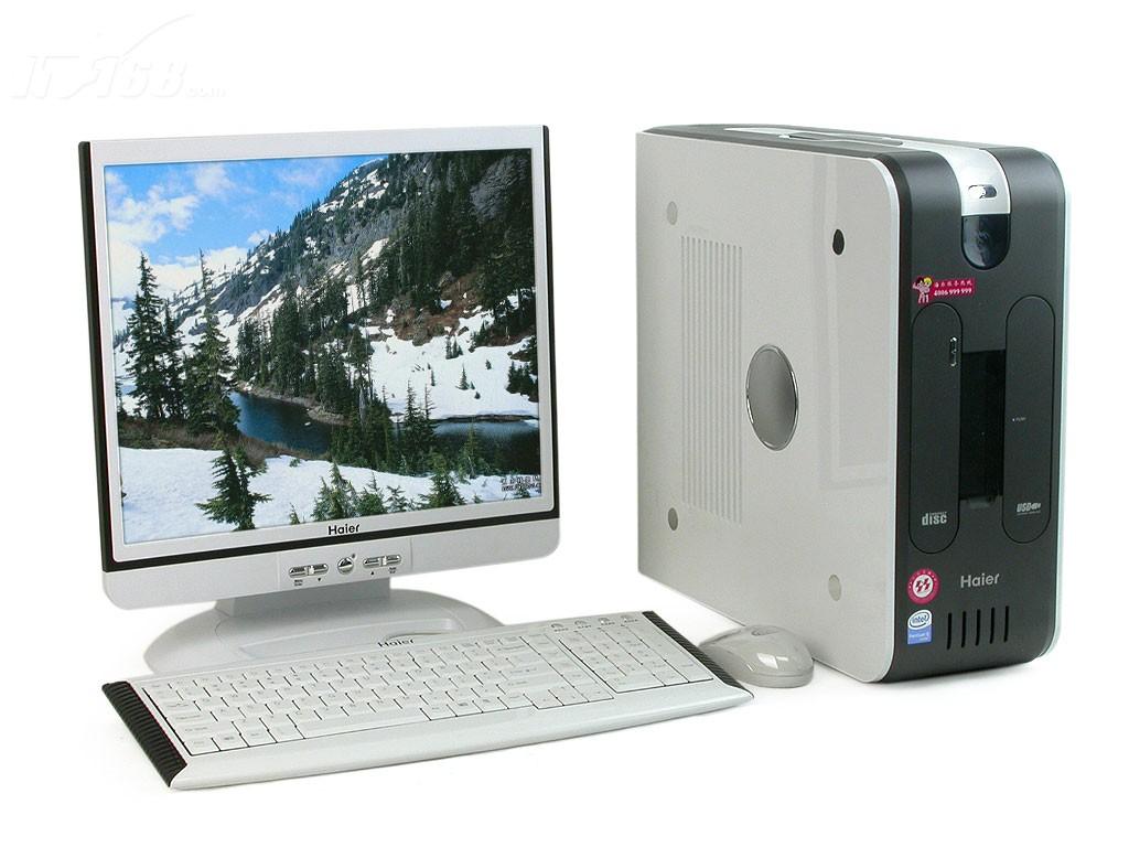 海尔旅行者8260台式机产品图片40素材-it168台式机
