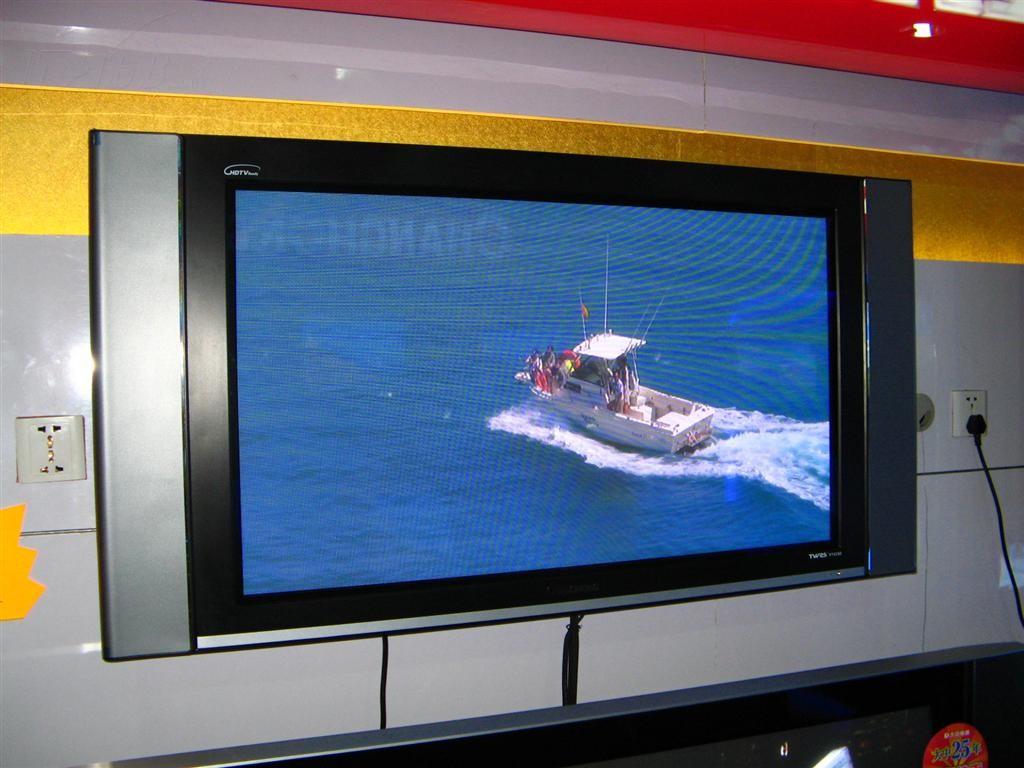 长虹pt4288等离子电视产品图片2