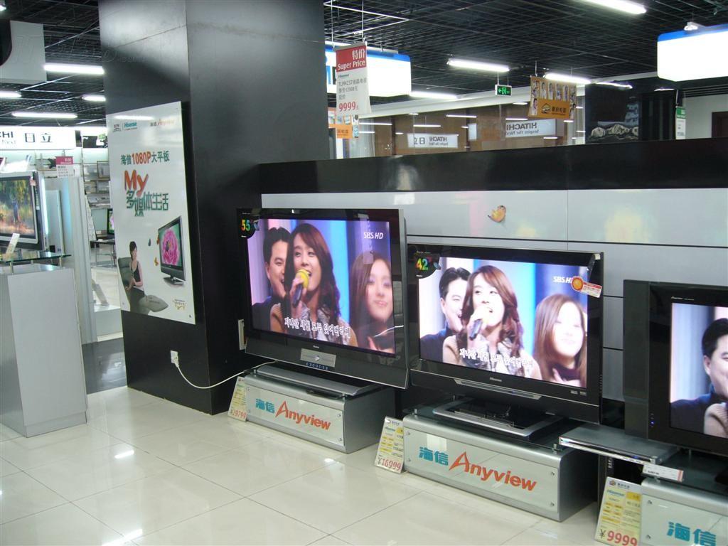 海信TPW5588等离子电视产品图片7