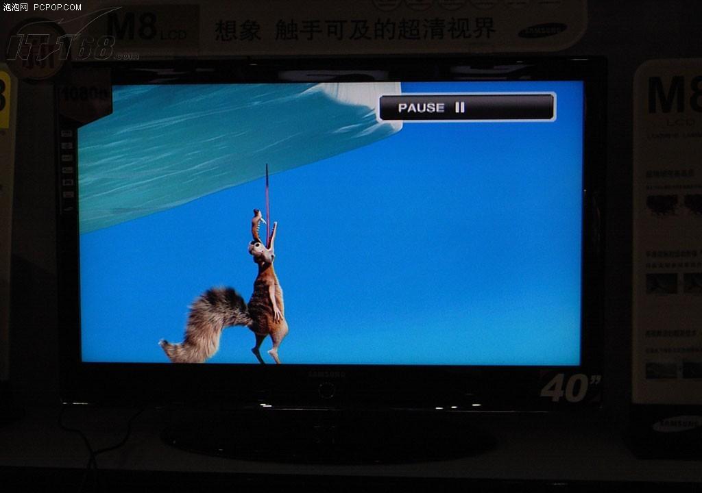 创维 电视 电视机 显示器 1024_720