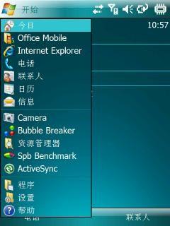 夏新N800手机产品图片20