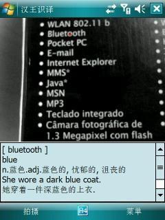 夏新N800手机产品图片65