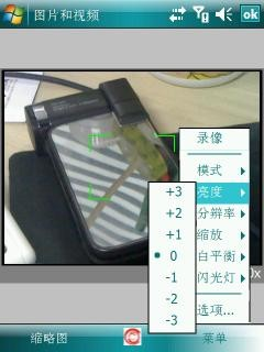 夏新N800手机产品图片81