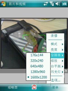 夏新N800手机产品图片82