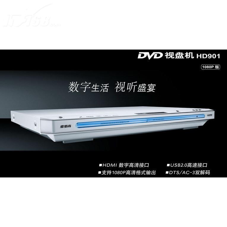 步步高HD901高清播放机产品图片3