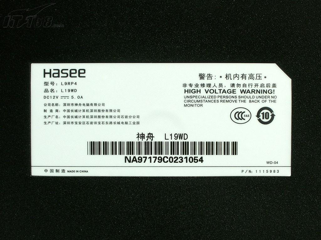神舟新梦 G3500台式机产品图片16