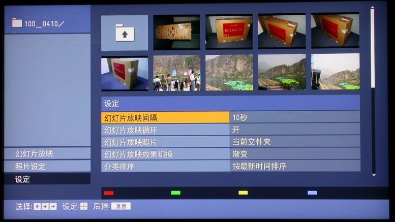 其他功能:WCG-CCFL亮艳色彩背光源BRAVIA ENGINGE PRO 图像处理引擎 10-bit液晶面板驱动x.v.Colour色域标准Motionflow 100Hz 双倍速驱动BRAVIA Theatre Sync影院同步功能BRAVIA照片秀模式新增Cinema Mode电影模式BRAVIA Theatre Sync影院同步功能HD高清晰信号接收预置及DVD逐行扫描输入