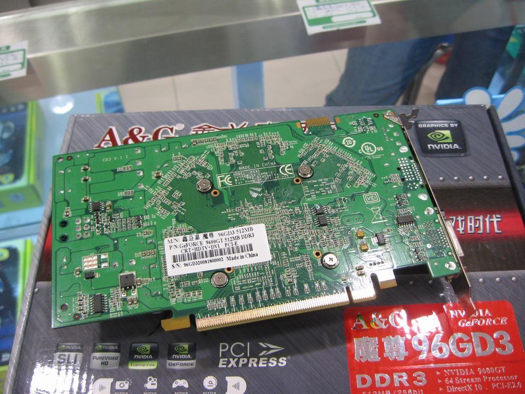 鑫益嘉魔皇96gt d3 tc1024m 龙腾版显卡产品图片3