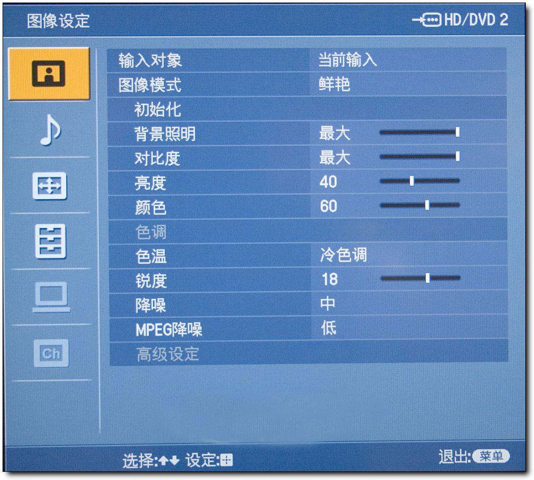 索尼klv-32s400a平板电视产品图片28