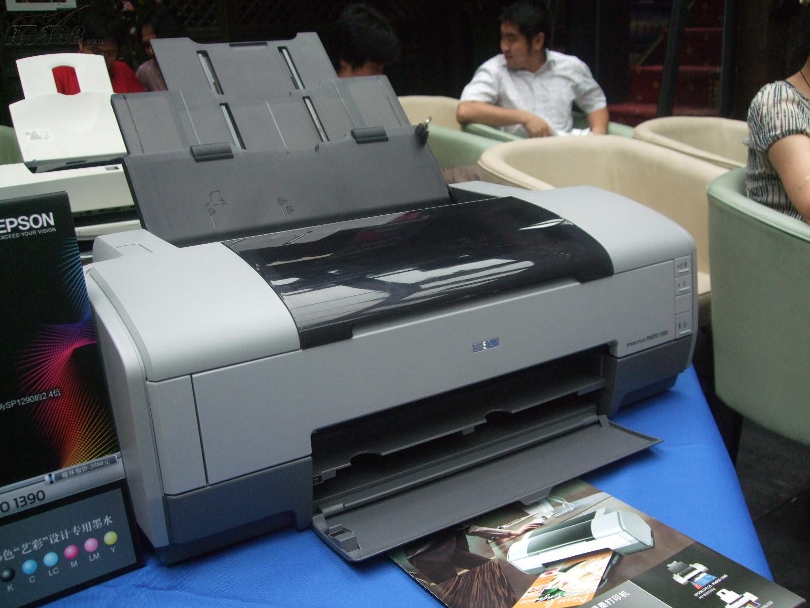 爱普生l850喷墨打印机