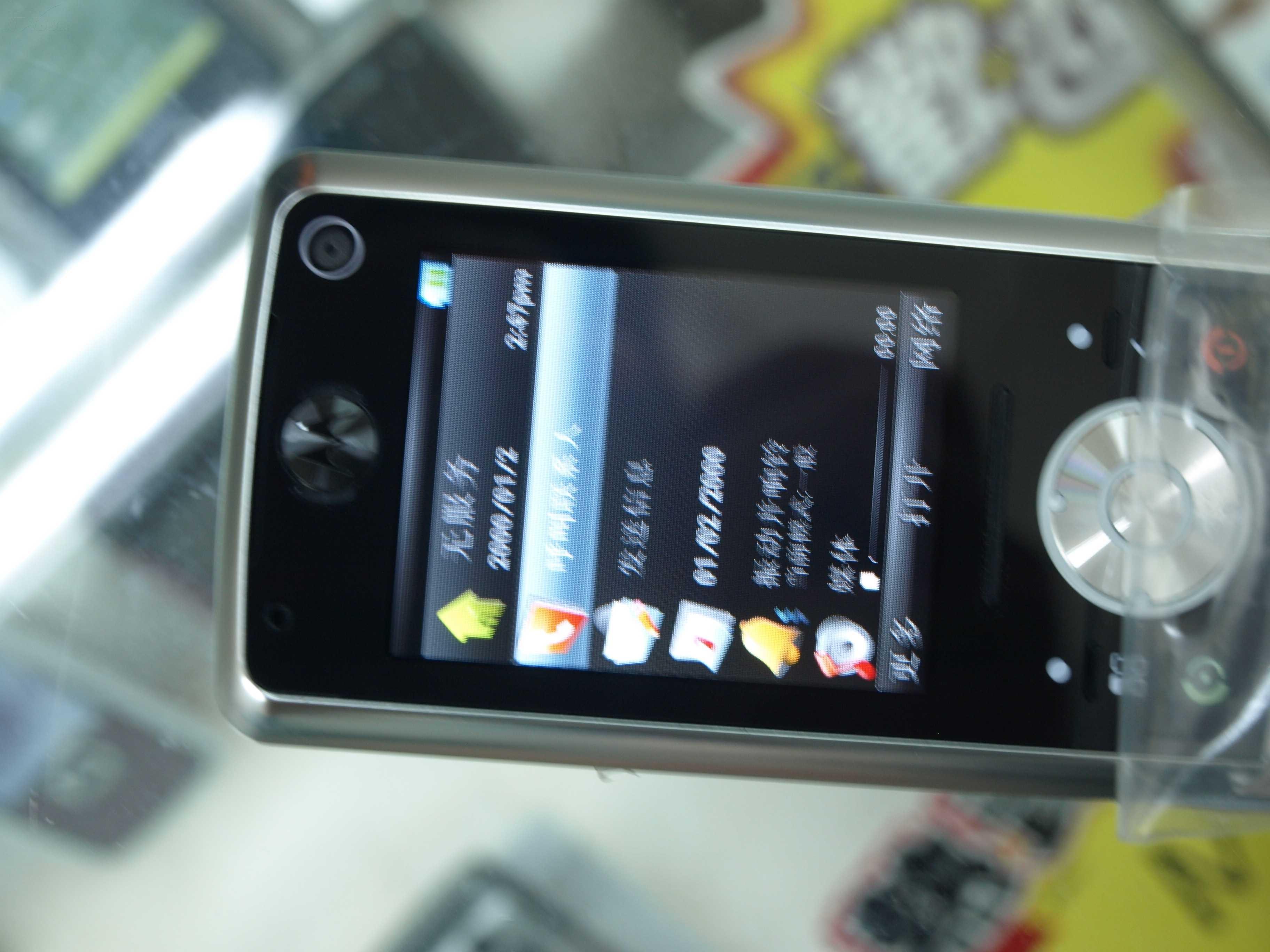 motoz10手机产品图片15素材-it168手机图片大全