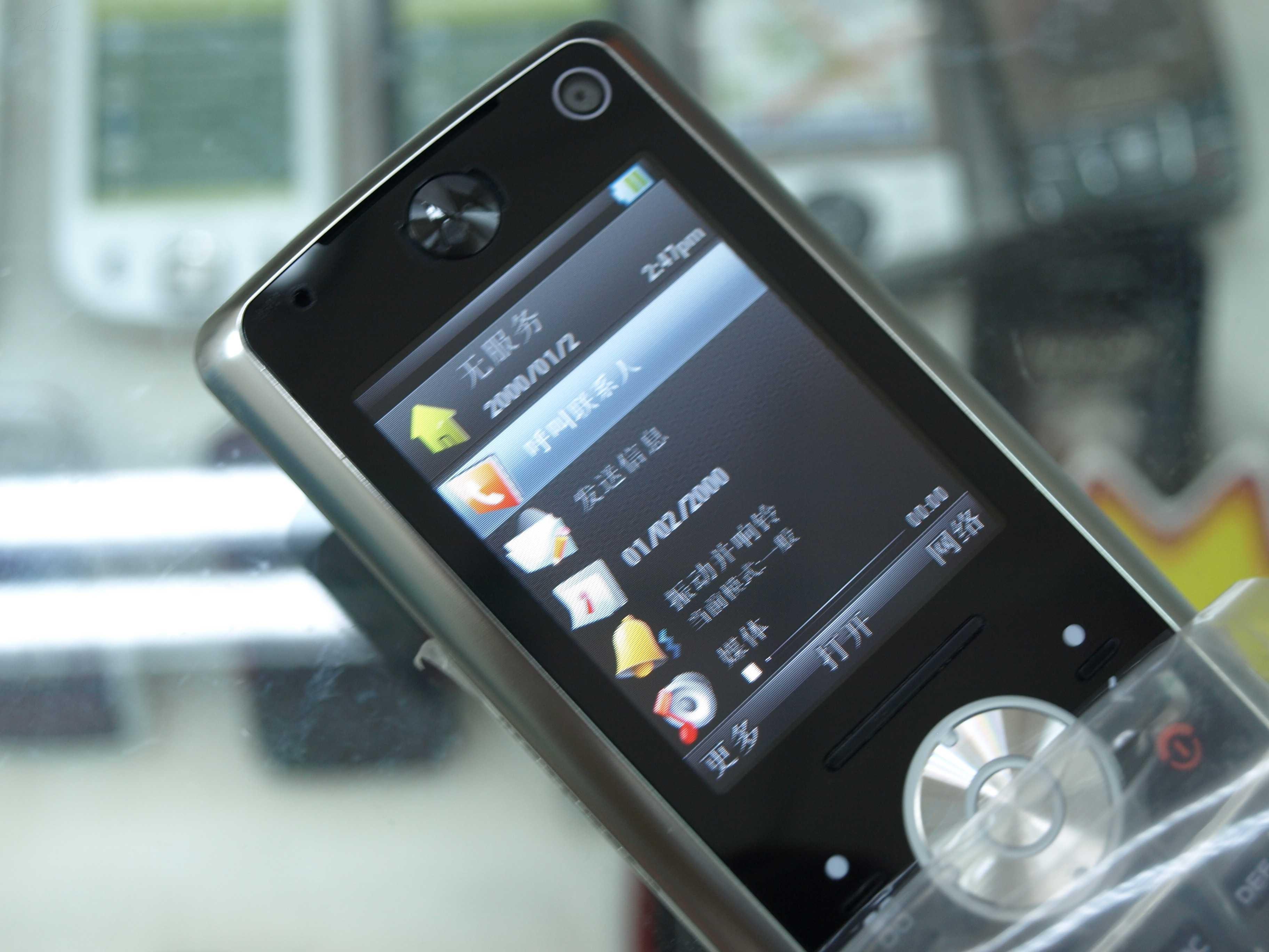 motoz10手机产品图片16素材-it168手机图片大全