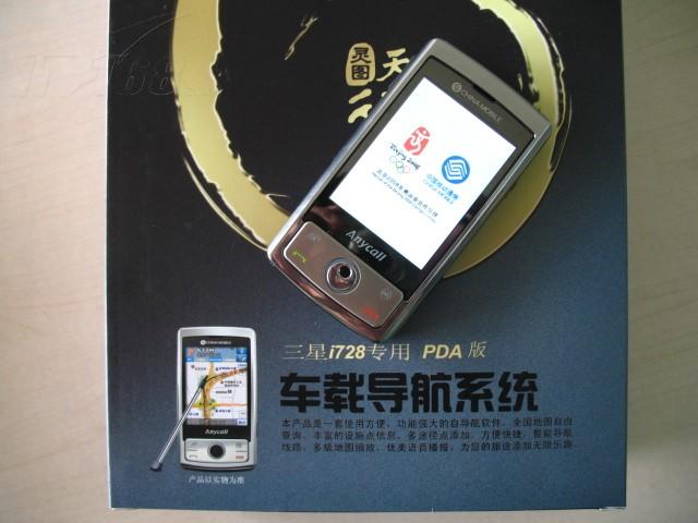 三星SGH i720手机产品图片19