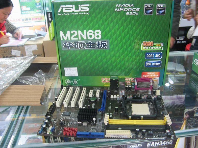华硕m2n68主板产品图片10