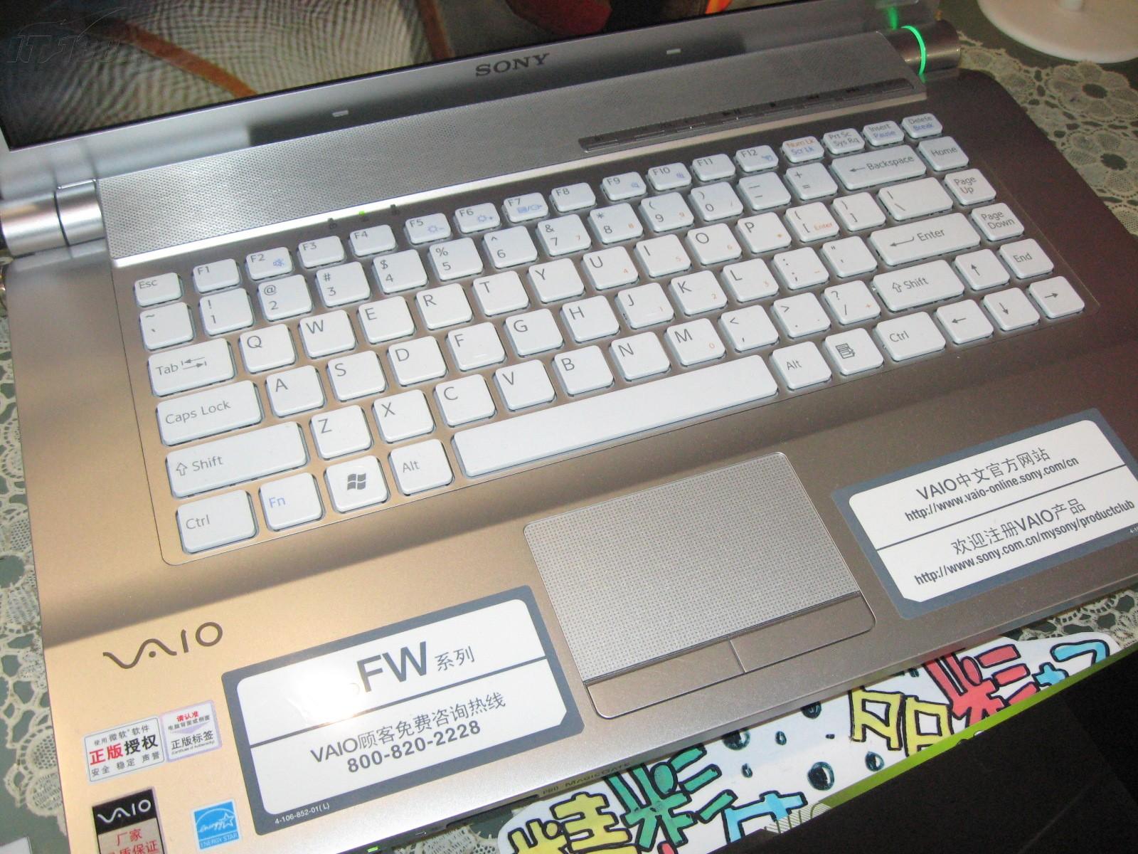 索尼vgn-fw27/w笔记本产品图片5素材-it168笔记本图片
