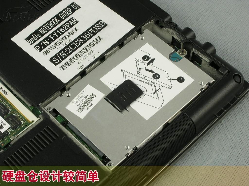 惠普elitebook 6930p(fy162pa)笔记本产品图片29