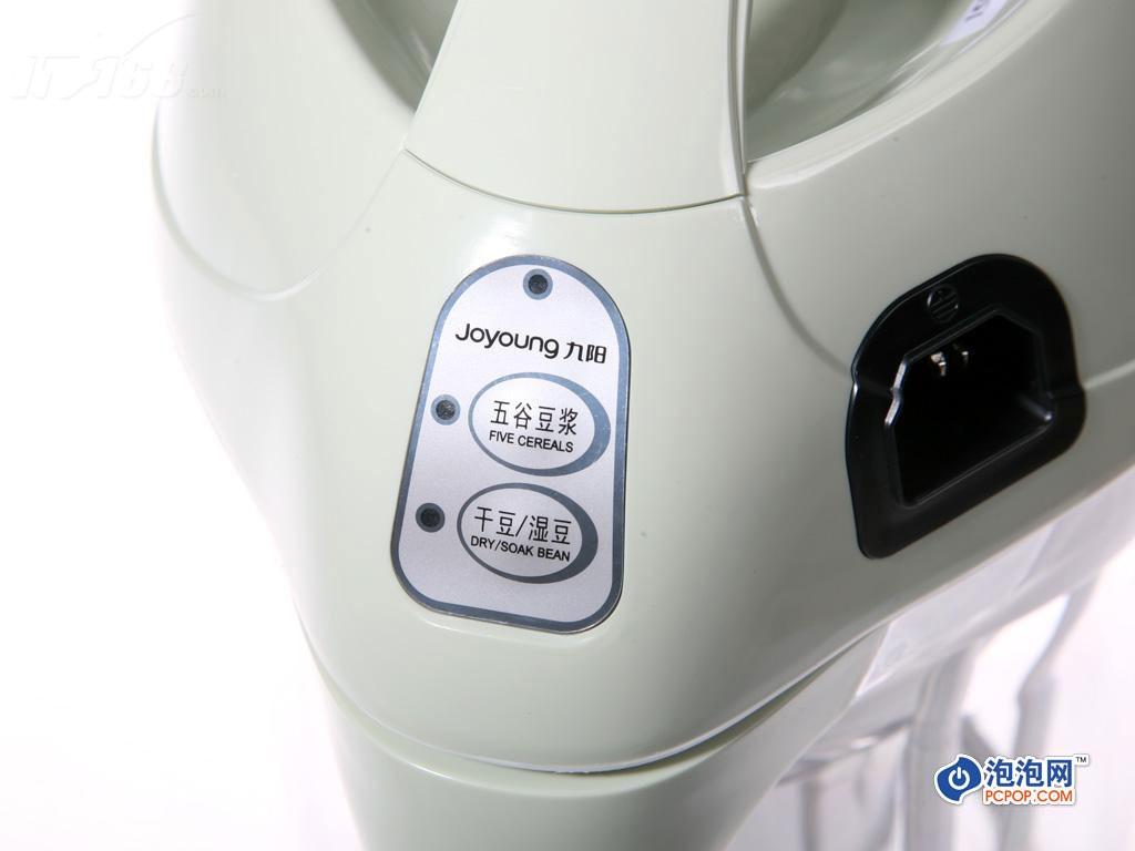 九阳jydz-15b豆浆机产品图片4