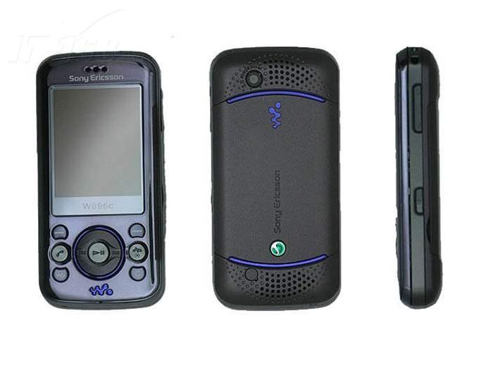 索尼爱立信w395外观图片3素材-it168手机图片大全