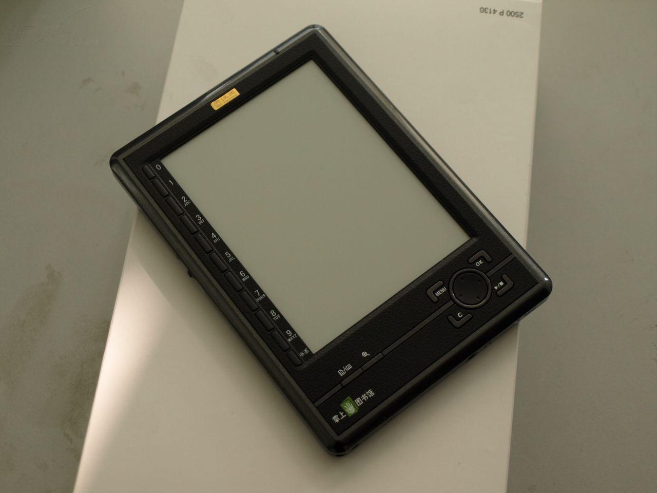 汉王n516电子书产品图片12素材-it168电子书图片大全