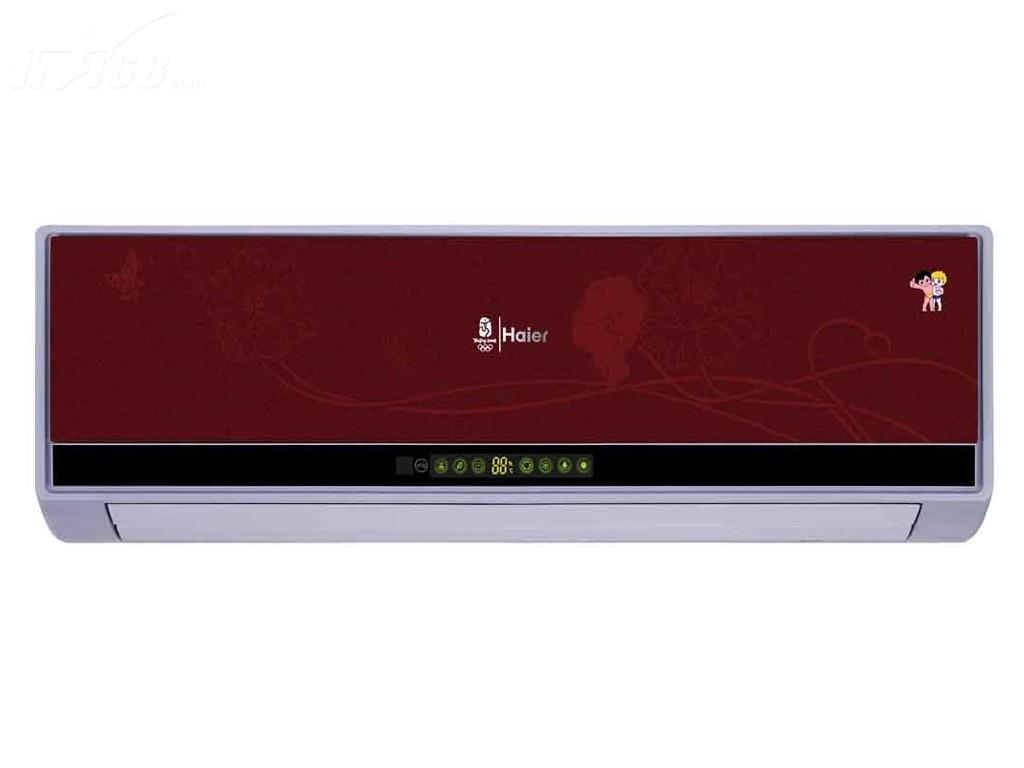海尔kfr-28gw/r(dbpf)(大1p)产品图片1