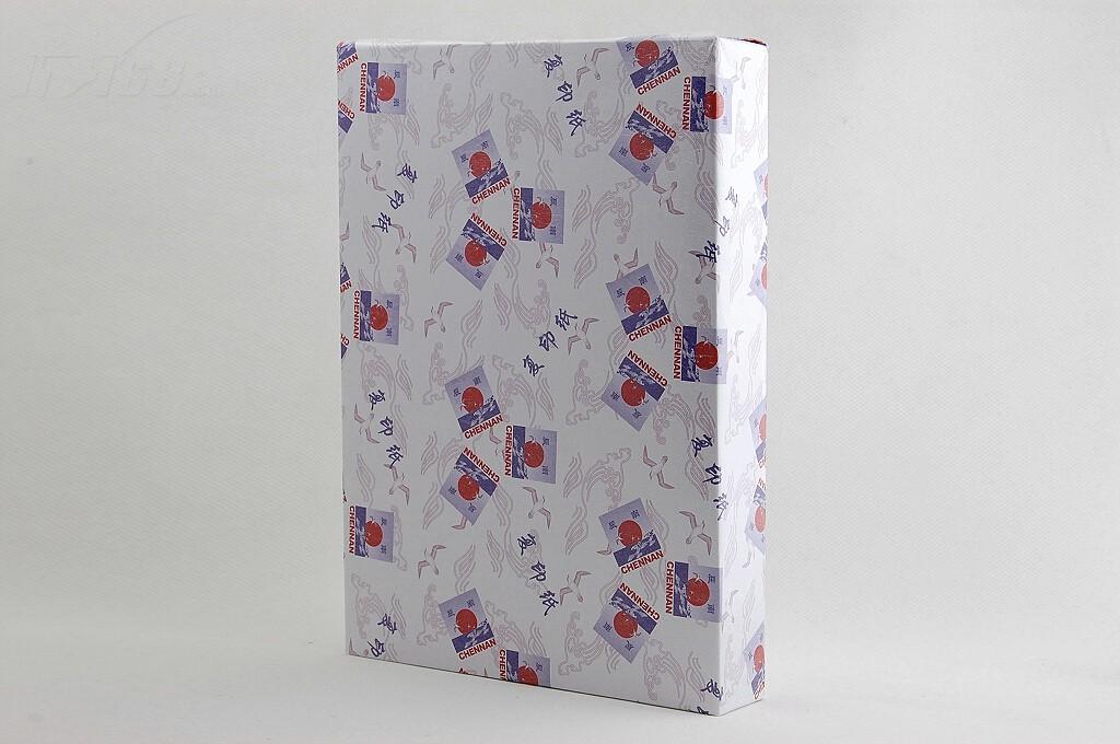 辰南打印纸(a4)纸张产品图片4素材-it168纸张图片大全