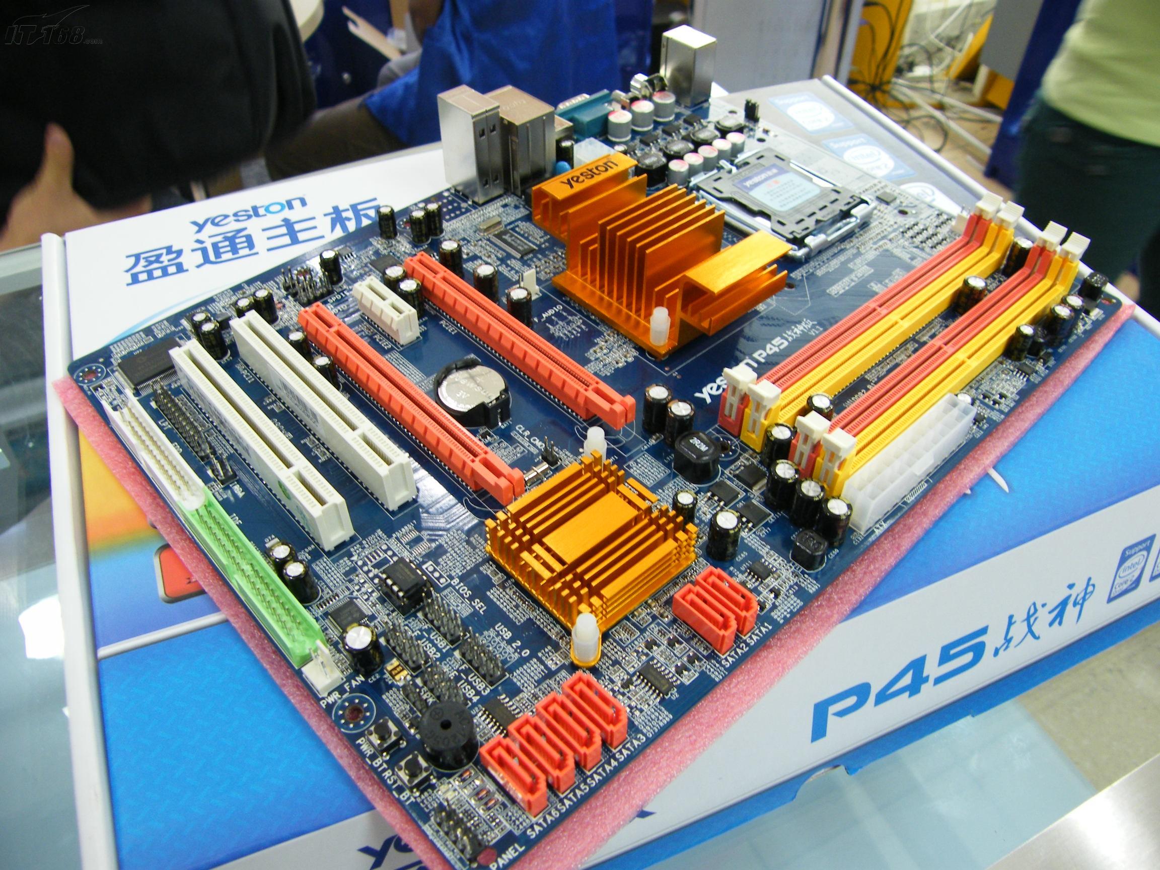 盈通p45战神版主板产品图片4