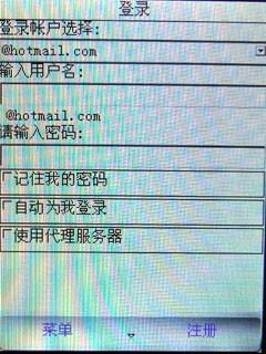 桔子桔子王F9手机产品图片5素材