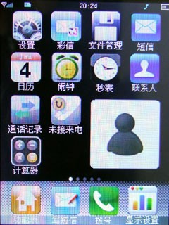 桔子桔子王F9手机产品图片14素材