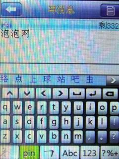 桔子桔子王F9手机产品图片16素材