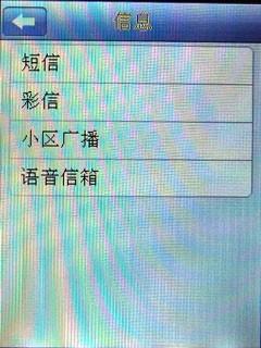 桔子桔子王F9手机产品图片18素材