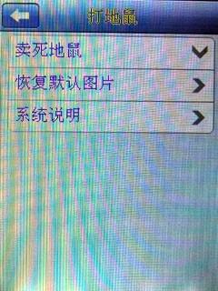 桔子桔子王F9手机产品图片22素材