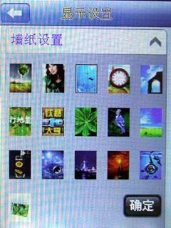 桔子桔子王F9手机产品图片26素材