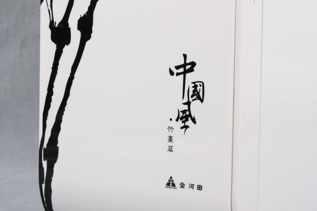 金河田中国风竹画机箱产品图片5素材-it168机箱图片