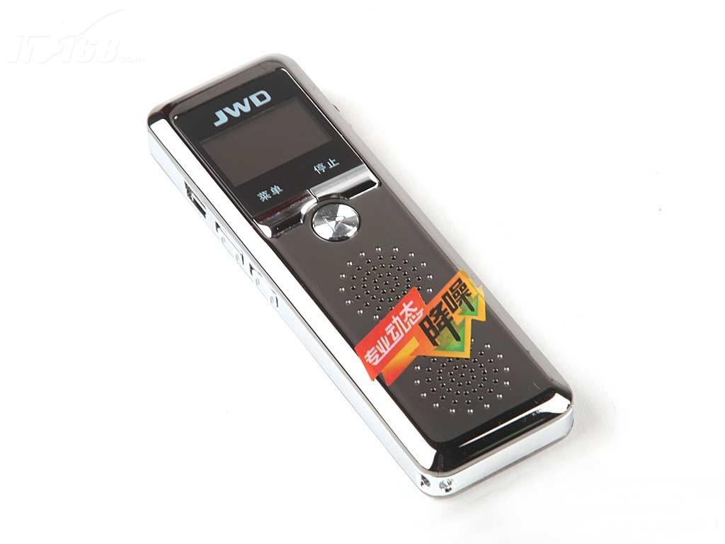 京华dvr-909n(4g)录音笔产品图片2素材-it168录音笔
