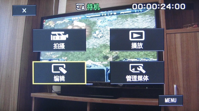 索尼hdr-ax2000e界面图图片14素材-it168摄像机图片
