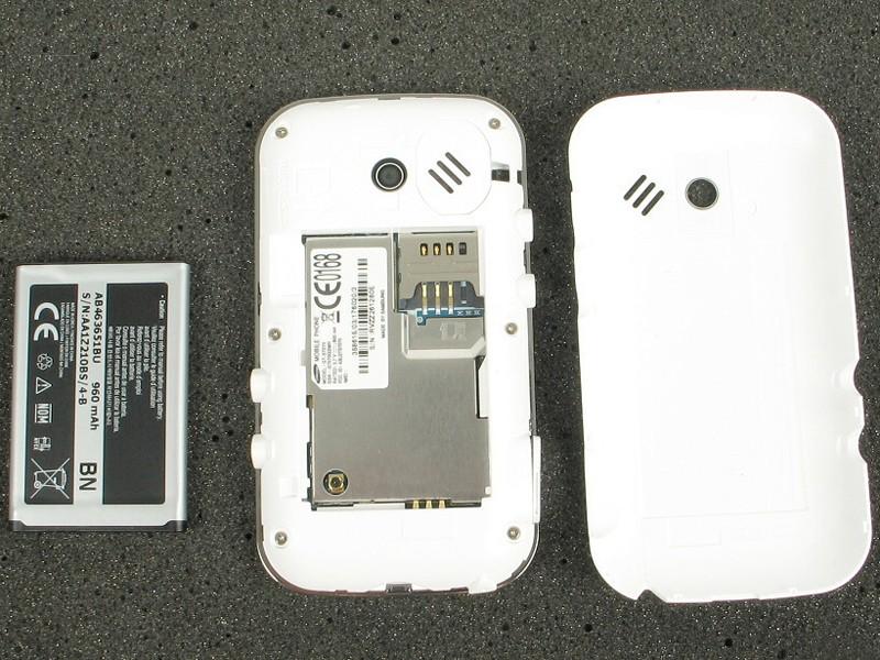 三星s7070c电池仓图片素材-it168手机图片大全