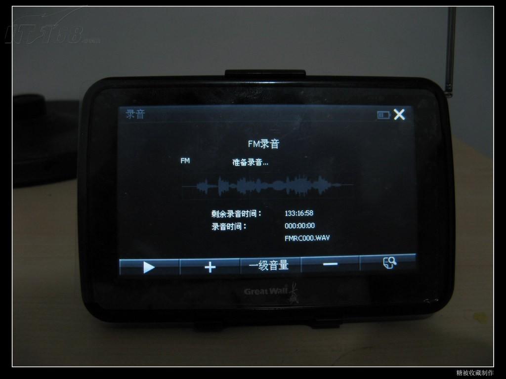 长城c48(4g)移动数字电视产品图片26素材-it168移动